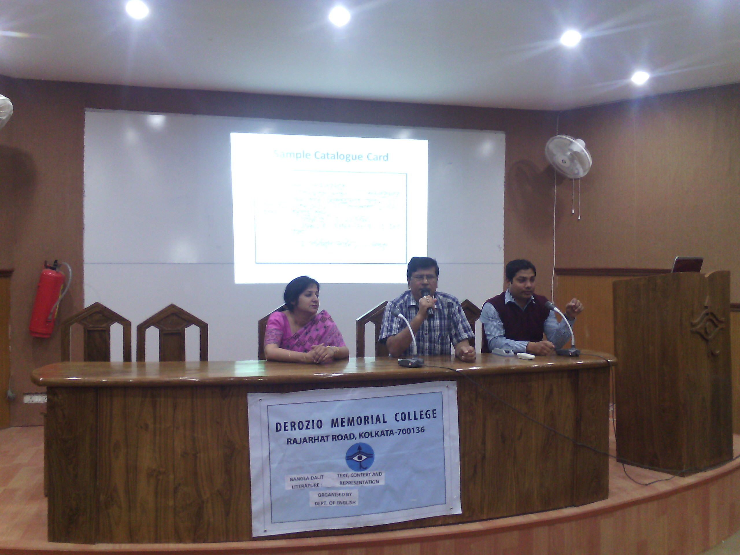 Departmental Seminar